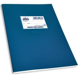 Τετράδιο Skag SUPER ΔΙΕΘΝΕΣ High 50 Φύλλων 17x25 Ριγέ Μπλε 110839