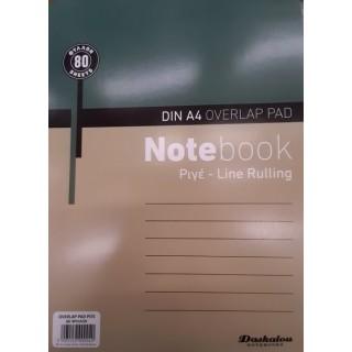 ΜΠΛΟΚ OVERLAP 80 φύλλων notebook  DASKALOU