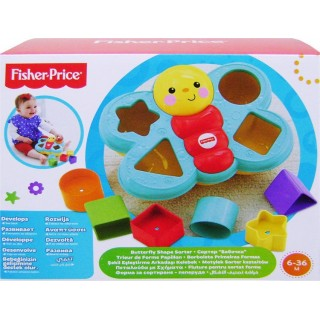 Fisher Price Πεταλούδα με Σχήματα