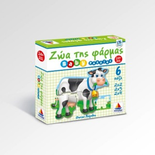 Δεσύλλας Puzzle Ζώα φάρμας