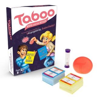 Hasbro Taboo Μικροί Εναντίον Μεγάλων