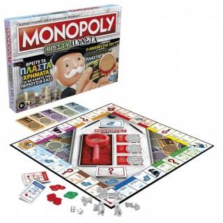 Hasbro Monopoly Crooked Cash